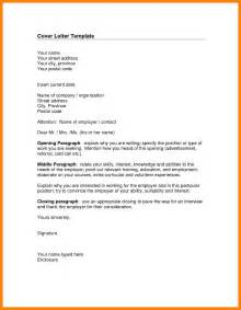 Cover Letter My Address 4 How To Address Cover Letter Protect Letters