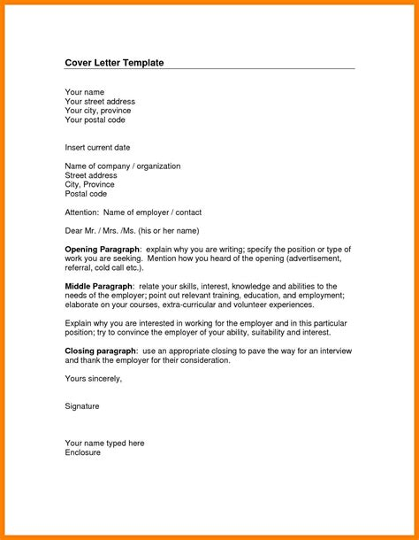 Letter Introduction Unknown Recipient 4 How To Address Cover Letter Protect Letters