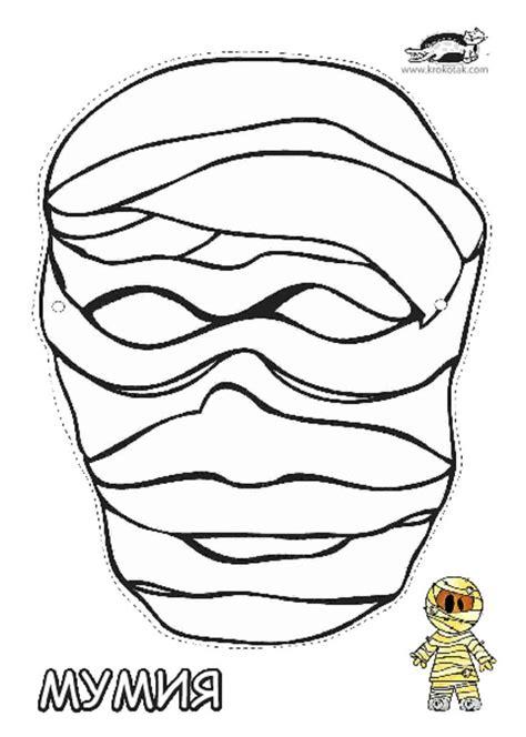 printable egyptian mask printable mummy mask printable masks for kids