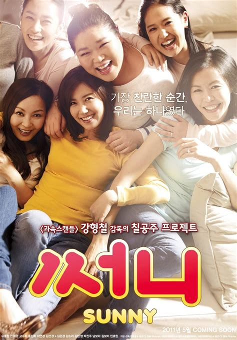 film drama korea one sunny day watch sunny 2011 korean movie episodes with subs or