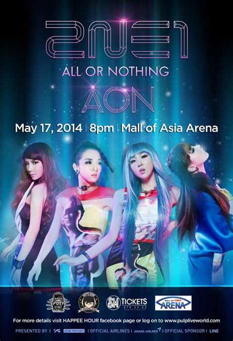 so ji sub in manila ticket price 2ne1 live in manila 2014 pinoyexchange