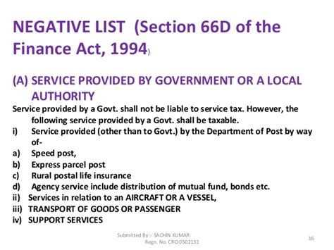 section 66d of service tax service tax