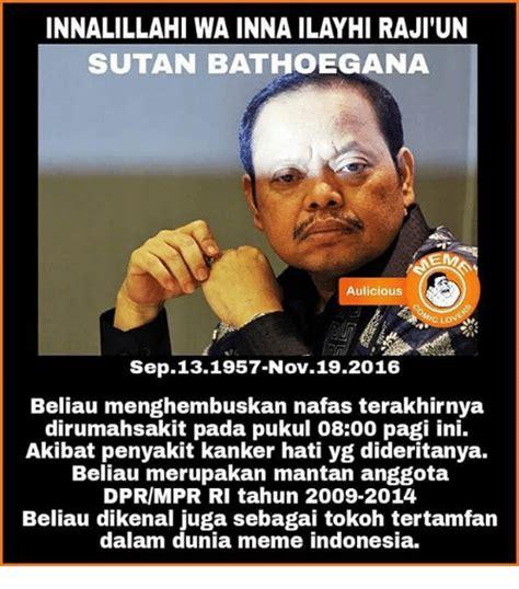 memes  meme indonesia meme indonesia memes