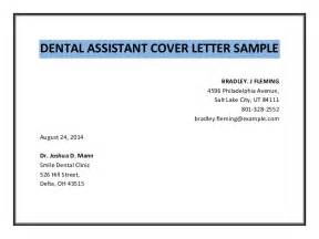 Cover Letter For A Dental Assistant by Dental Assistant Cover Letter Sle Pdf