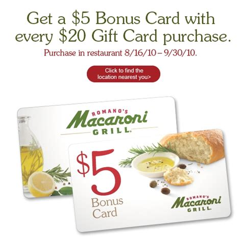 Macaroni Grill Gift Cards - macaroni grill bonus 5 gift card offer my frugal adventures