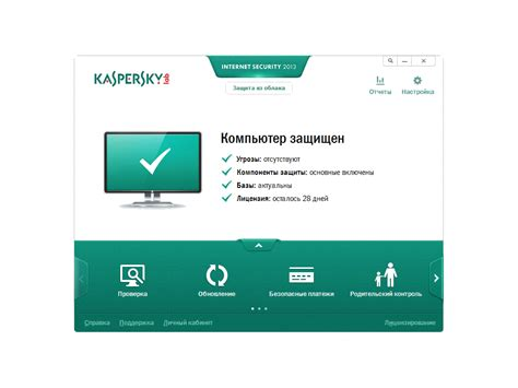 Resetter Kaspersky Crystal | kaspersky crystal pure trial resetter moagimi