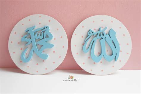 Kaligrafi Ayat Kursi Dan Allah Muhammad Shabby Chic Baby Blue shabby home decor pusat pernak pernik shabby chic