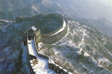 history of great wall of china in pdf adobe