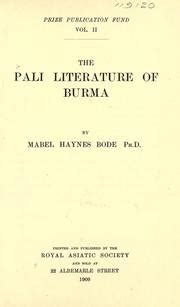 dhatupatha handbook books language bharatasahitya