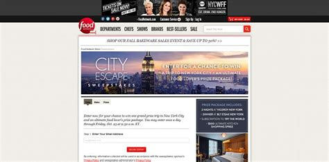 Food Network Sweepstakes - food network store city escape sweepstakes