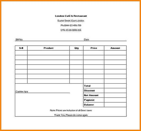 4 Food Bills Format Simple Bill Food Receipt Template