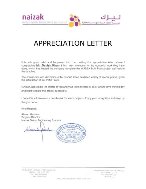 letter of appreciation for work sles naizak appreciation letter
