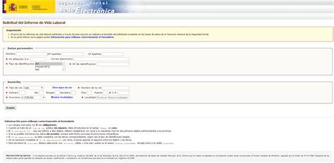 certificado de no haber sido dado de baja de la cte certificado de no haber sido dado de baja de la cte 191