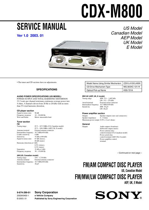 sony cdx gt350mp wiring diagram sony cdx gt07 wiring