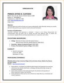 11  resume form for job application   Basic Job Appication