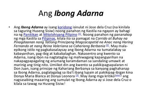 Ibong Adarna Book Report Tagalog by Halimbawa Ng Abstrak Minikeyword