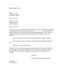 sle letter disputing credit debit card charge