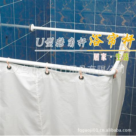 u shaped shower curtain rods u shaped shower curtain rod curved poles aluminum rideau