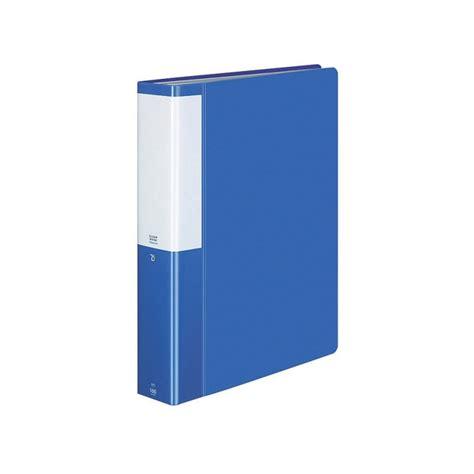 Clear Holder A4 20 Pockets Umico Um20ap a4 s clear book posity 100 pockets kokuyo