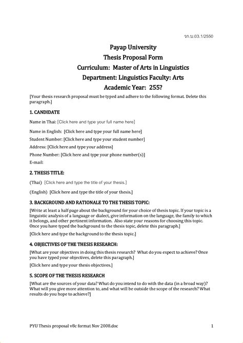 8 thesis proposal template timeline template