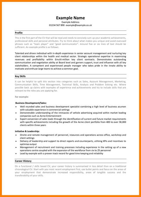 Resume Template Skills Based by Skill For Resume Exles Resume And Cover Letter