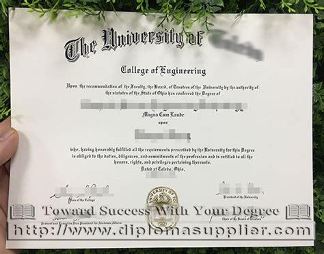 Of Toledo Pharmd Mba by The Of Toledo Diploma Sle For Sale