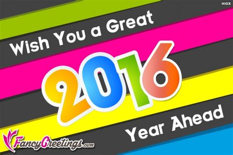 wish you a great year ahead