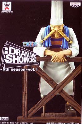 One Dramatic Showcase 5th Season Vol1 Kw s x dramatic showcase 5th season vol 1 yovxgz