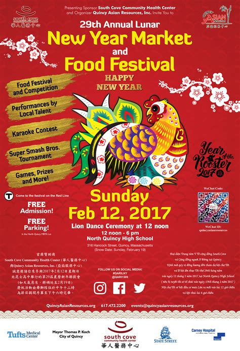 quincy new year parade quincy lunar new year market and food festival 2017 365