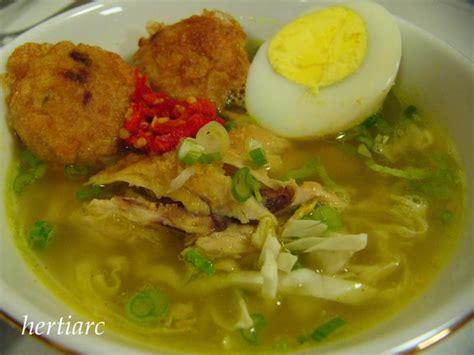 resepi membuat soto ayam chicken soup soto ayam recipe indonesian food culinary