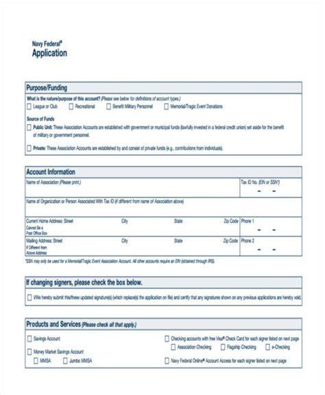 quiznos printable job application printable application subway application gif thankyou