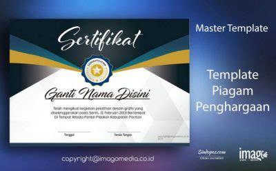template sertifikat cdr keren  desain
