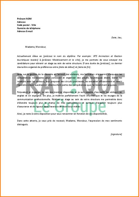 Exemple Lettre De Motivation Bts 9 Lettre De Motivation Bts Tourisme Lettre De Demission
