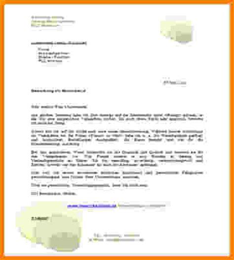 Initiativbewerbung Anschreiben Kostenlos 6 Initiativbewerbung Muster Kostenlos Sponsorshipletterr