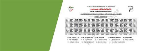 Calendrier Ligue 1 Algerie 2015 Pdf Ligue De Wilaya De Football Guelma L W F Guelma