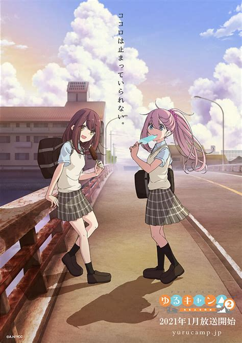 season  anime yuru camp ungkap trailer filmnya dafundacom