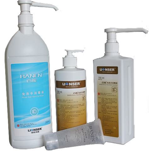 Onemed Antiseptic Gel 50ml Handsanitizer 50ml instant sanitizer gift for nurses buy