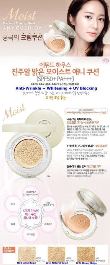 Precious Max Eyeliner Korea Original the best cushion foundation for your skin type an intro to etude house s any cushion