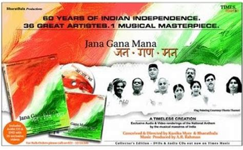 jana gana mana mp3 download ar rahman find tamil mp3 world of tamil mp3 music mp3 jana gana