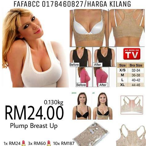 Breast Up Penyangga Payudara pemborong murah malaysia as seen on tv malaysia plump breast up rm24 00 0178460827