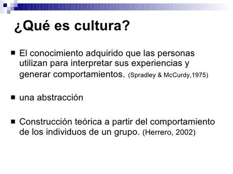 cultura si鑒e social cultura desde una perspectiva desarrollo social