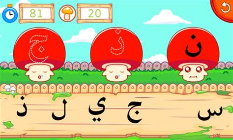 Marbel Bantal Anak Lucu Milo bantal printing huruf hijaiyah produsen boneka maskot badut custom