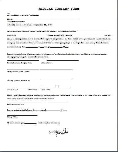 parental consent form template printable ms word parent consent forms word excel