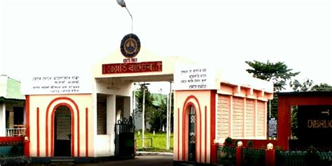 Dibrugarh Mba Entrance 2017 by Kakojan College Jorhat News And Notifications 2018 2019