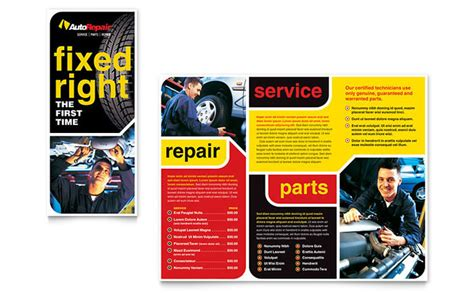 car brochure template auto repair brochure template design
