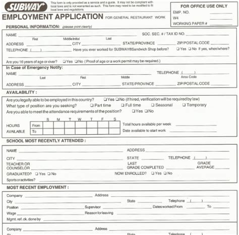 subway job application form job hunter database