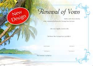 marriage designer certificates