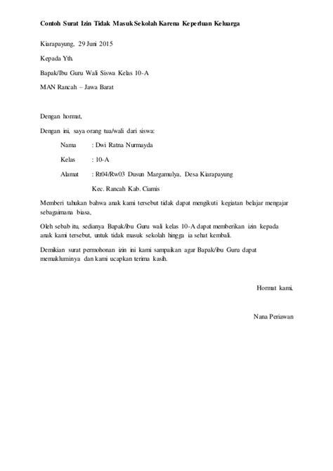 Surat Izin Tidak Masuk Kerja by Contoh Surat Izin Tidak Masuk Sekolah Karena Keperluan