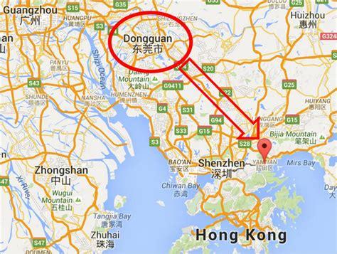 China supply chain inquiry report-back