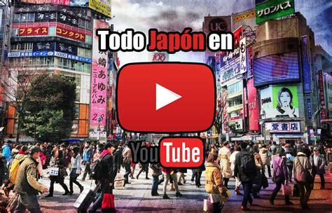 imagenes sobre japon los mejores youtubers sobre jap 243 n en espa 241 ol aki monogatari